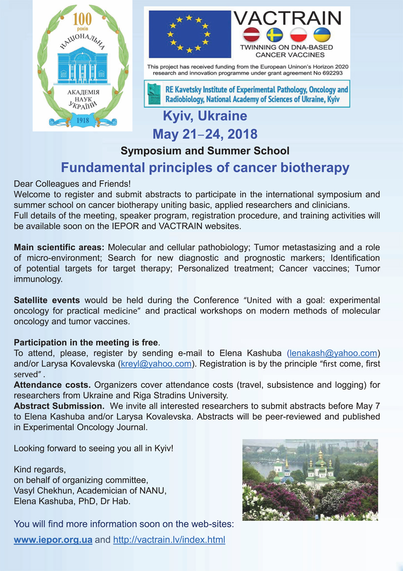 "23523523 Symposium and Summer School ""Fundamental principles of cancer biotherapy"""