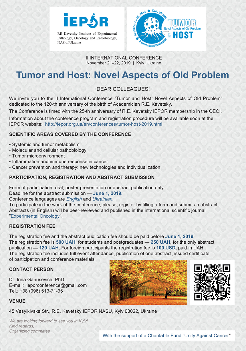 2575 860 Tumor and Host: Novel Aspects of Old Problem